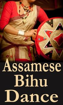 Assamese Hot Bihu Dance Videos screenshot 1