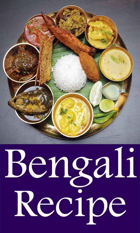 Bengali cooking recipes apps videos para android apk baixar bengali cooking recipes apps videos cartaz forumfinder Images