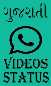 Gujarati Status Video App Songs screenshot 1