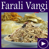 Farali Vangi Recipe App Videos icon