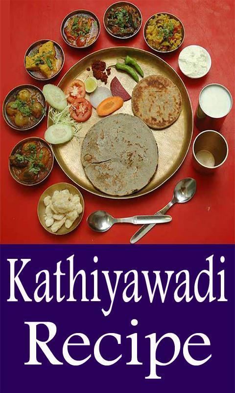 Kathiyawadi recipes app videos apk download free food drink app kathiyawadi recipes app videos poster forumfinder Gallery
