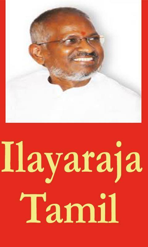 Ilayaraja Non Stop Songs mp3 Songs Download on