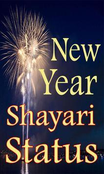 New Year Hindi Shayari And Status Hindi poster