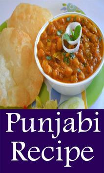 Punjabi food recipes app videos apk download free food drink punjabi food recipes app videos poster forumfinder Choice Image