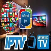 Best IPTV Download icon