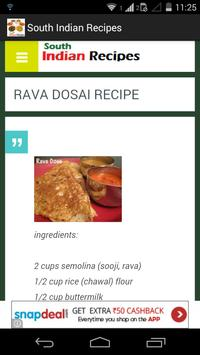 South indian food recipes apk download free lifestyle app for south indian food recipes poster south indian food recipes apk screenshot forumfinder Image collections