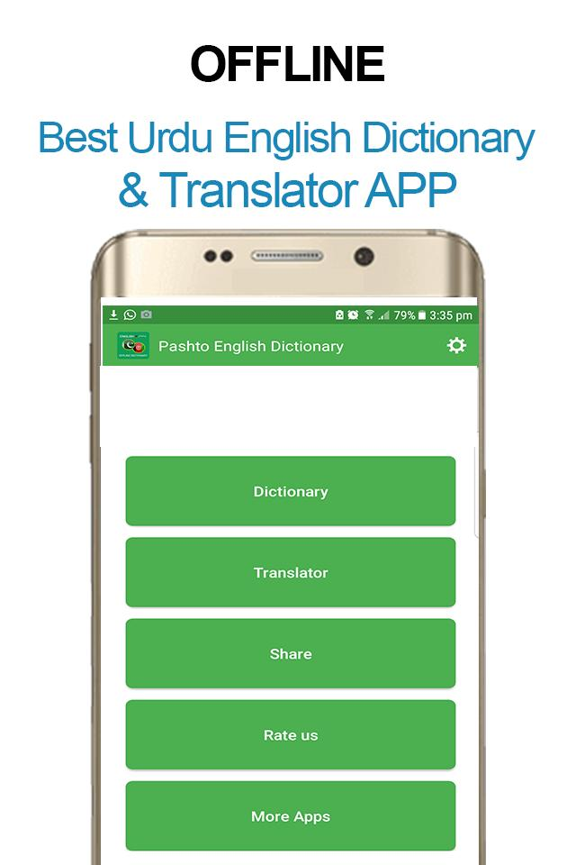 Offline Urdu to English Dictionary Translator Free for Android - APK