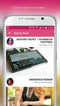 Beauty Feed Bulgaria apk screenshot