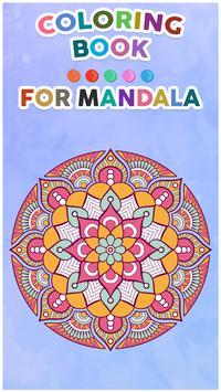 Mandala Coloring Book screenshot 3