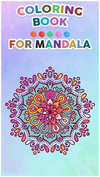 Mandala Coloring Book screenshot 5