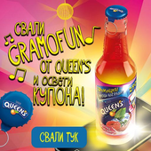 GramoFun Queen's icon