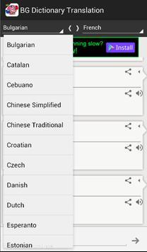 BG Dictionary Translation apk screenshot