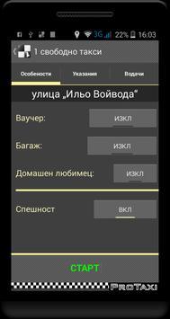Protaxi screenshot 1