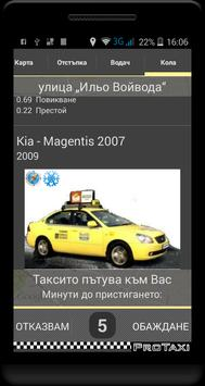 Protaxi screenshot 5