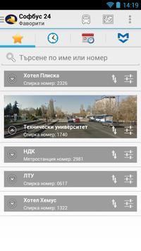 Софбус 24 poster