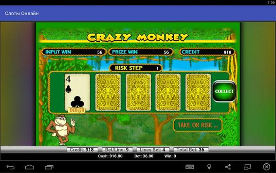 Игровые автоматы для андроид онлайн