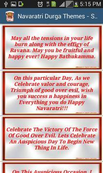 Navaratri Durga Themes Greetings - Shake to Change apk screenshot