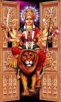 Durga Temple Door Lock screen screenshot 3