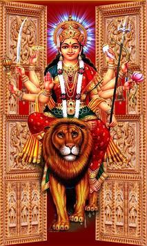 Durga Temple Door Lock screen screenshot 11