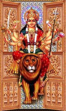 Durga Temple Door Lock screen screenshot 16