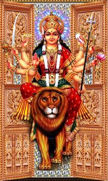 Durga Temple Door Lock screen screenshot 2