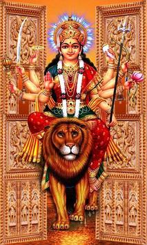 Durga Temple Door Lock screen screenshot 7