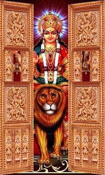 Durga Temple Door Lock screen screenshot 6