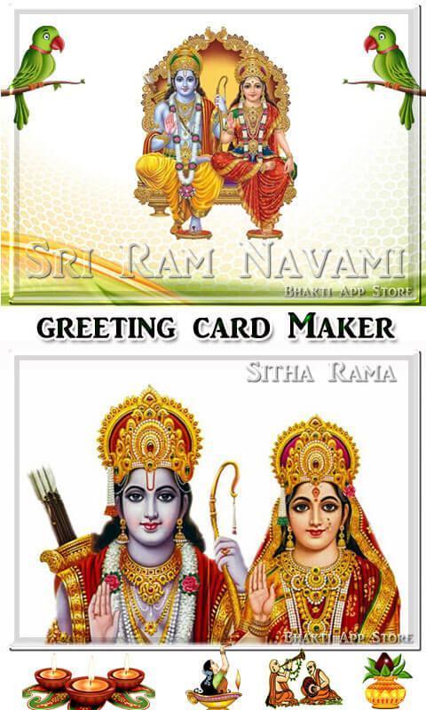Happy sri rama navami greetings themes apk download free happy sri rama navami greetings themes apk screenshot m4hsunfo