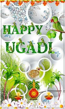 Happy ugadi greetings apk download free photography app for happy ugadi greetings apk screenshot m4hsunfo
