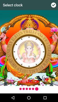 Ganesh Ji Clock Live Wallpaper screenshot 1