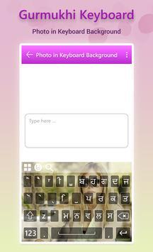 Punjabi gurmukhi keyboard download free