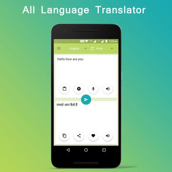 Translator - All Language Translator poster