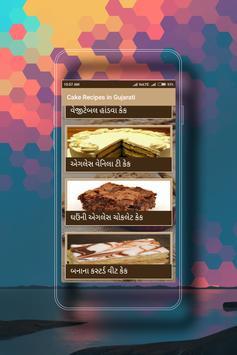 Cake Recipes in Gujarati apk screenshot