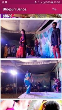 Bhojpuri Archestra Dance screenshot 1
