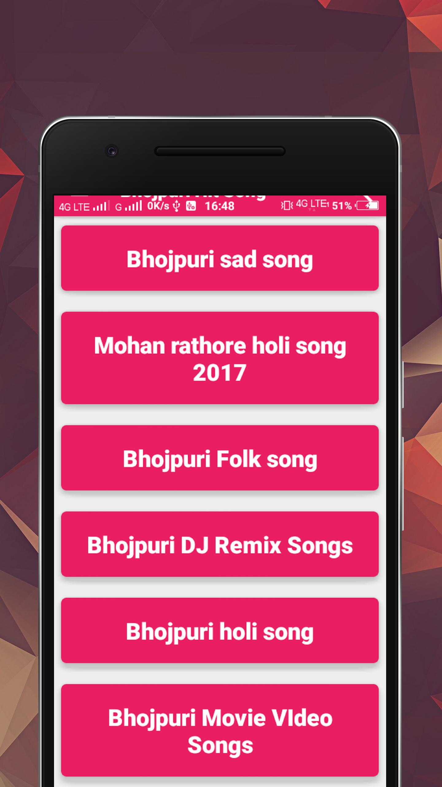 Bhojpuri Video Song 2017 (HD) for Android - APK Download