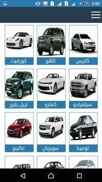 الكويت V8 screenshot 2