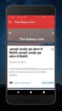 The Galaxy Coin screenshot 3