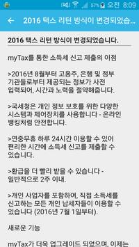 Asian Yellow Page - AYP apk screenshot