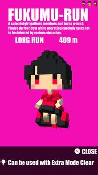 FUKUMU-RUN apk screenshot