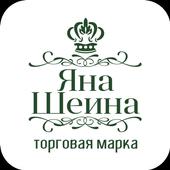 Центр шугаринга Яны Шеиной icon