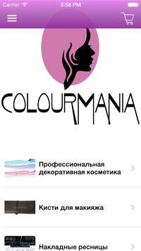 Colourmania интернет-магазин poster