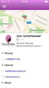 Colourmania интернет-магазин apk screenshot
