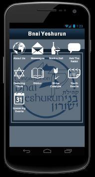 Bnai Yeshurun screenshot 1