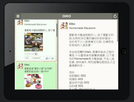 OiKO screenshot 13