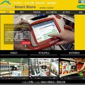 WeCard_智慧商店SmartStore icon