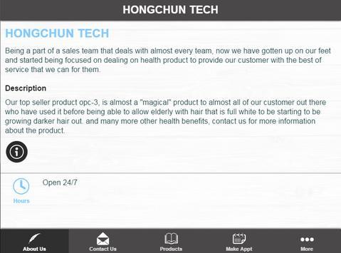 HONGCHUN TECH screenshot 3