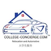创惠留学宝 - College Concierge icon