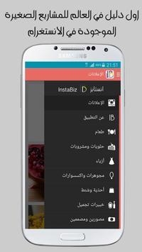 InstaBiz apk screenshot