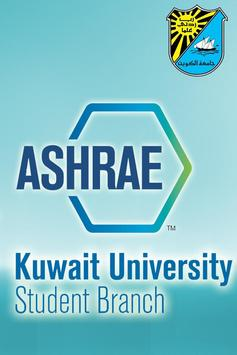 Ashrae Kuwait screenshot 2