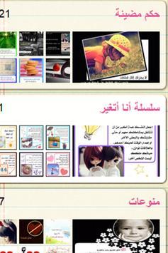 فكرة ولون apk screenshot